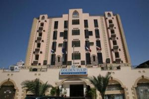 external image of Golden Tulip Aqaba