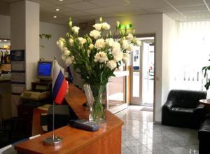 external image of Hotel Rossija