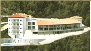 external image of Aparthotel Quinta Dos Avelanai...