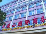 external image of Taimushan International Business Hotel