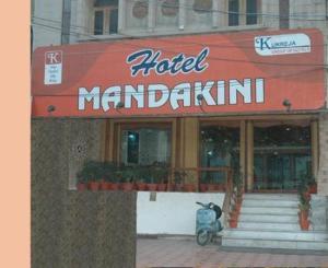 External Image ofHotel Mandakini