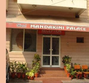 External Image ofHotel  Mandakini  Palace