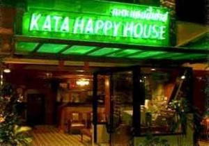external image of Kata Happy House